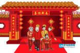 新春节对联