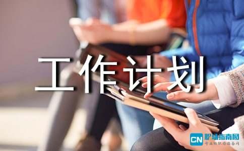 Betway客户端下载-betway ios-betway必威官网手机版app