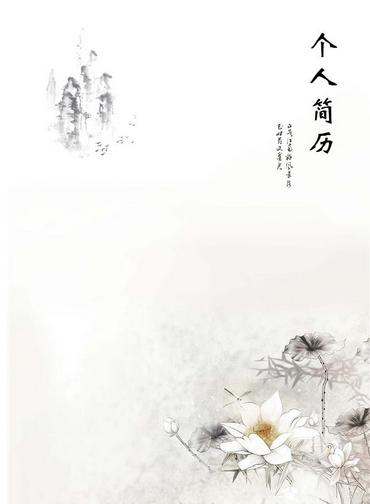 2014届美术生求职信封面
